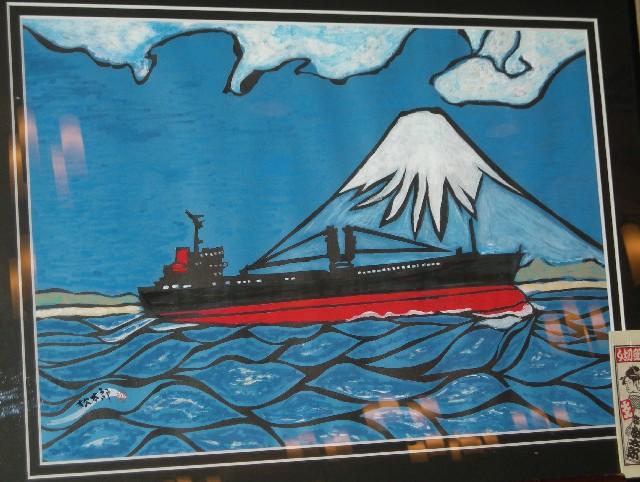 新造された船の切り絵、絵画ではありません。